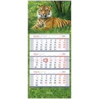 """Календарь квартальный 3 бл. на гребне OfficeSpace Mini premium """"Символ года"""", 2022г."""