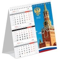 """Календарь-домик настольный 190*170мм, """"Mono Premium. Государственная символика"""", 2022г."""