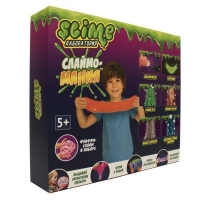 Лизун Slime Набор большой для мальчиков Лаборатория 300гр.