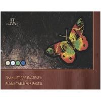 """Планшет для пастелей 20л. А2 """"Бабочка"""", 200г/м2, 4-х цветная тонированная"""