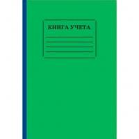 Книга учета ATTOMEX  96л. (клетка)  (КУ-211) тв. обл. крафт. картон + тонир.офсет
