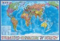 """Карта настенная ГЛОБЕН """"Мир Политический 1:32М"""" 101*70см лам."""