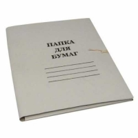 Папка для бумаг с завязками  400г/м2