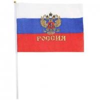 "Флаг ""Россия"" 20*28см триколор с гербом, на флагштоке"