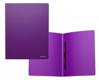 Папка-скоросшиватель пластиковый c пруж.мех А4 EK Classic  фиолетовый