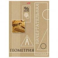 Тетрадь предм. 96л. ХАТ Начертательная геометрия