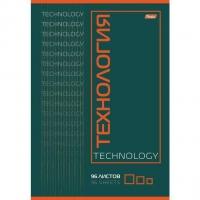 Тетрадь предм. 96л. (клетка) А4 ХАТ Технология