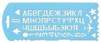Шаблон СТАММ букв и цифр №13