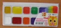 """Краски 12цв. ЛУЧ """"Zoo""""  аквар.,б/к,пл./уп."""