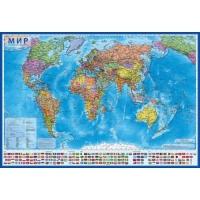 """Карта настенная ГЛОБЕН """"Мир Политический 1:28М"""" 118*80см  лам."""