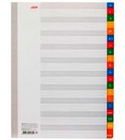 Разделитель листов картон. А4 ХАТ 12005 буквенный (от А до Я)