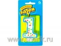"""Свеча -цифра """"1"""" 7,6см/A"""