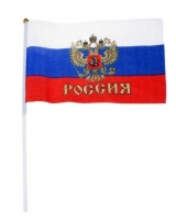 Флаг Российский 16*24см с гербом