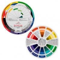 Цветовой круг 20см VISTA-ARTISTA