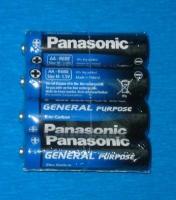 Батарейка  R6  Panasonic (8)