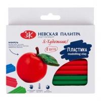 "Пластика 8цв.,160гр. ЗХК ""Я - Художник!""  запекаемая"