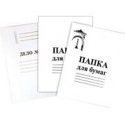 Папка картонная д/бумаг с зав. 0,6мм, 360гр/м2, №4 белая (Крис)