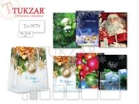 Пакет подарочный новогодний, 15x12x6 см, 128г/м2, голография, блестки NEW