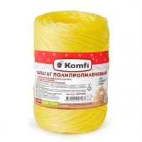 Шпагат полипропиленовый KOMFI 1.6мм*100м 1000 текс,жёлтый,цилиндр