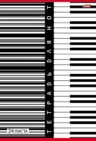 """Тетрадь для нот 24л. А4 ХАТ спираль """"Клавиши"""" 4040 (книжный)"""