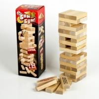 Игра Бум-бум Падающая башня с фантами