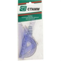 Набор линеек 4шт пластиковый Стамм, прозрачный (трансп, лин. 16см, 2треуг), европодвес (90)