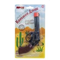Пистолет Капитан Джек 8-мизарядный, пистоны