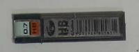 Грифель 0,7мм (12шт.) CENTRUM  НВ