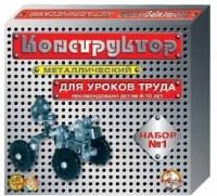 Констр-р металл №1 841