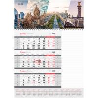 """Календарь квартальный 1 бл. на гребне с блоком для заметок OfficeSpace Mono """"Путешествие"""", 2022г."""