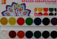 """Краски 14цв. ЛУЧ """"Zoo""""  аквар. б/к"""