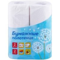Полотенца бумажные в рулонах OfficeClean, 2-слойные, 9,6м/рул, белые, 2шт.