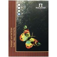 """Планшет для пастелей 20л. А4 """"Бабочка"""", 200г/м2, 4-х цветная тонированная"""