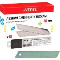 Набор лезвий д/канц.нож. 18мм deVENTE  (10шт.) блистер