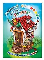Картон цветной А4, 10л 10цв Теремок, 210х297 (Лилия Холдинг)