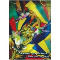 """Планшет для рисования 20л. А4 """"Калейдоскоп"""", 200г/м2, 4-х цветный картон"""