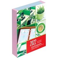 Календарь настольный перекидной, 160л, блок офсетный цветной , 2022 г.