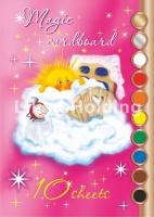 Картон цветной А4, 10л 10цв Солнышко,  200х292 (Лилия Холдинг)