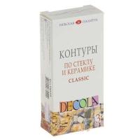 """Контуры ЗХК """"Декола. Classic"""" 3цв. 18мл по стеклу и керамике 5341375"""