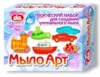 """Набор для изготовления мыла """"Транспорт"""""""