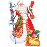 Плакат фигурный (Дед Мороз) 499x342мм Без отделки