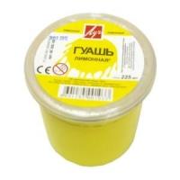 Гуашь лимонная 225мл (Луч)