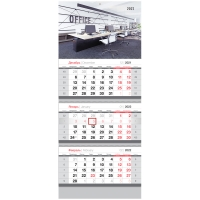 "Календарь квартальный 3 бл. на 3 гр. OfficeSpace ""Open space"", 2022г."