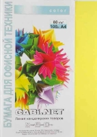 Бумага IQ COLOR  80гр. А4 (100л.) Интенс.  канареечно-желт.