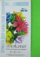 Бумага CABI.net 80гр. А4 (100л.) Интенс. MA42 ярко-зеленый