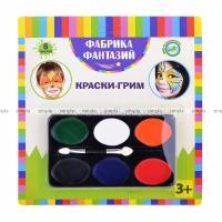 Краски-грим с кистью-аппликатором, 6цв./бл