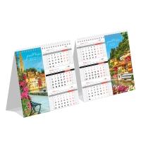 """Календарь-домик настольный 190*170мм,  """"Mono Premium. Great trips"""", 2022г."""