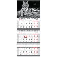 "Календарь квартальный 3бл. на 3гр. OfficeSpace Mini ""Символ года"", 2022г."