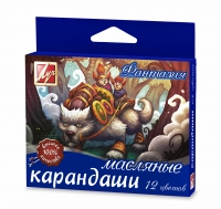Карандаши масляные 12цв Луч Фантазия, к/к, европодвес (Луч)