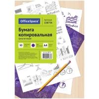 Бумага копировальная OfficeSpace, А4, 50л., фиолетовая